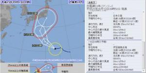 台風18号マンニィ