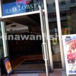 RED LOBSTER国際通り店