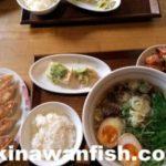 九州の餃子屋