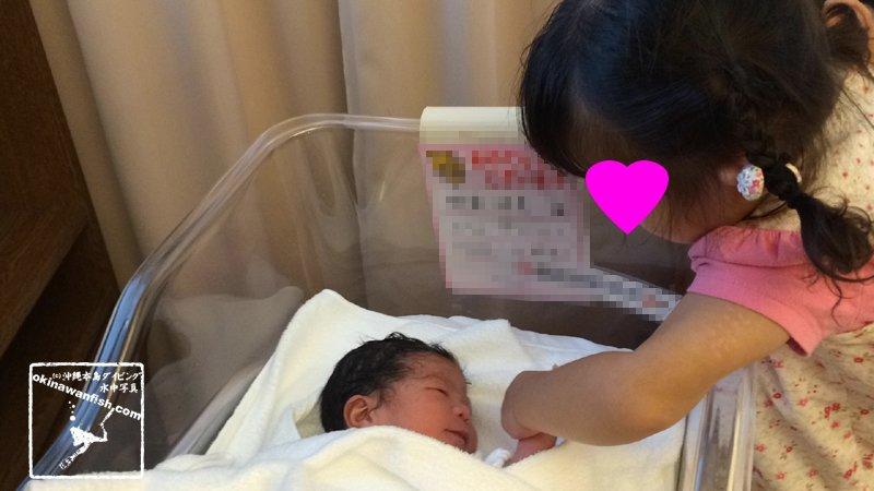 沖縄本島の産婦人科で撮影した新生児の写真