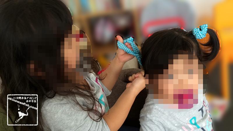 姉妹 3歳姉が1歳妹の髪を結ぶ
