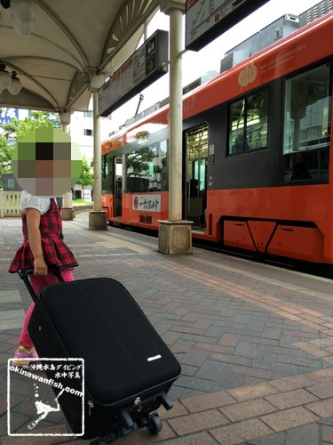 2017 ゴールデンウィーク 家族旅行 松山市電 長女