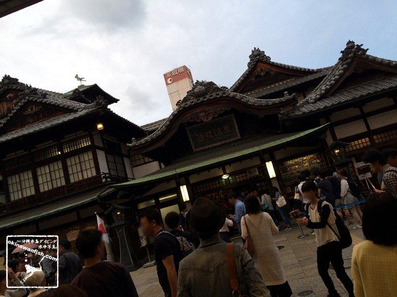2017 ゴールデンウィーク 家族旅行 愛媛県 松山市 道後温泉 本館