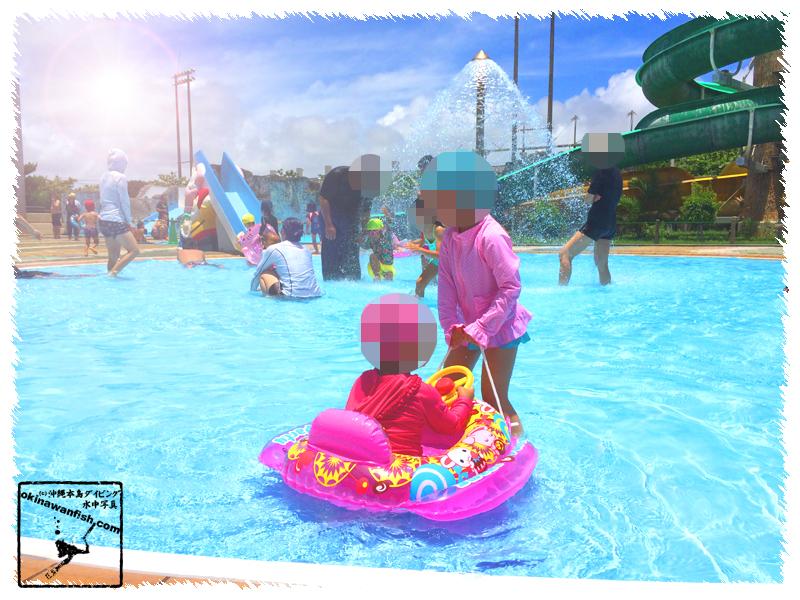 沖縄 プール 娘 2歳 3歳 姉妹 日曜日 パパ 家族サービス