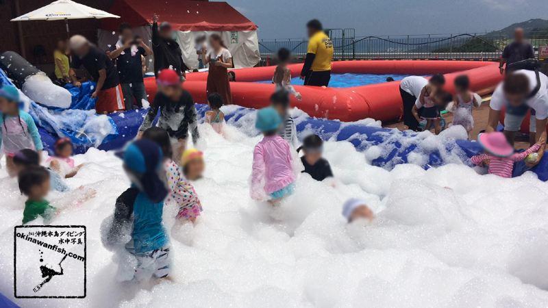 ライカムプールアドベンチャー - イオンモール沖縄ライカム 泡泡
