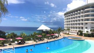 沖縄 リゾートホテル プール 子連れ 2歳 3歳 家族 恩納村 沖縄本島