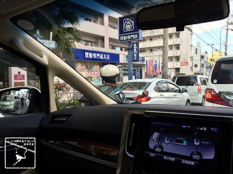 沖縄 バイク 運転マナー 全国最下位 すり抜け 瞬間