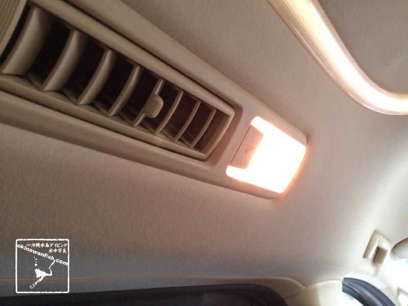 ビフォー LED交換前 30系 アルファード ヴェルファイア ルームランプ LED 交換作業