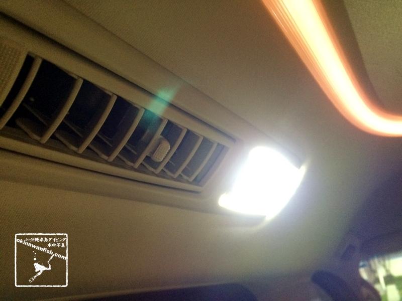 アフター LED交換後 30系 アルファード ヴェルファイア ルームランプ LED 交換作業