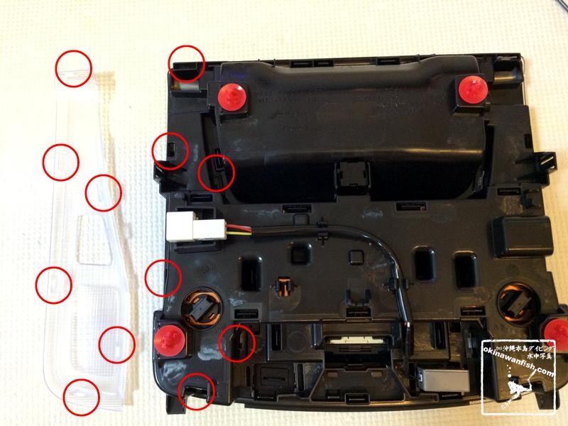 30系 アルファード ヴェルファイア ルームランプ LED 交換作業 フロント マップランプ