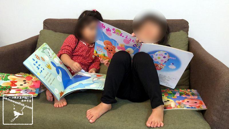 姉妹 2歳 4歳 子育て イクメン 育メン