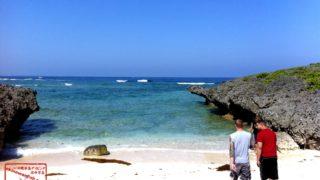 沖縄本島 西海岸 ダイビング シュノーケル 海水浴 子連れ 隠れビーチ 恩納村 水中写真