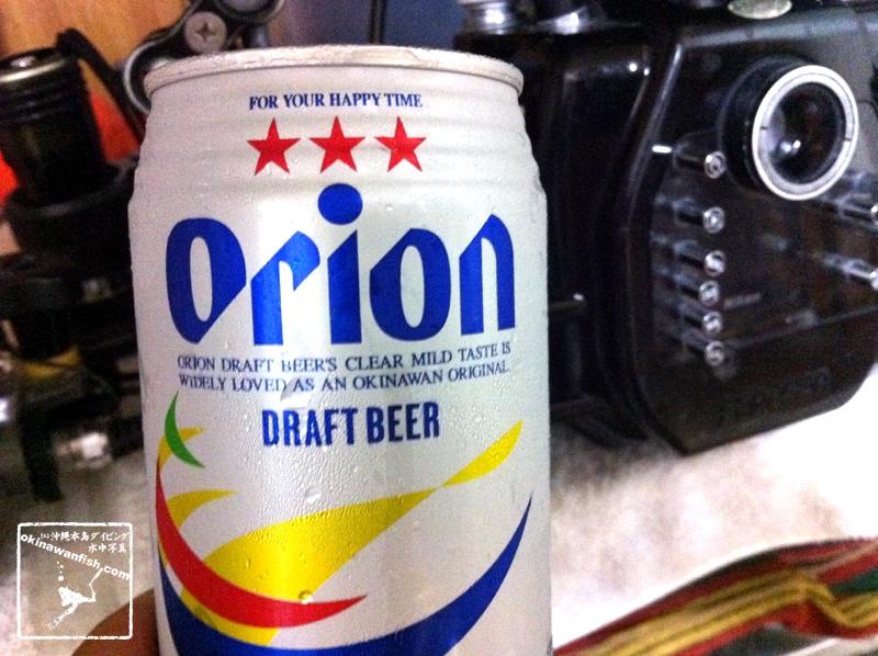 マリンレジャーで楽しんだ夜にオリオンビール