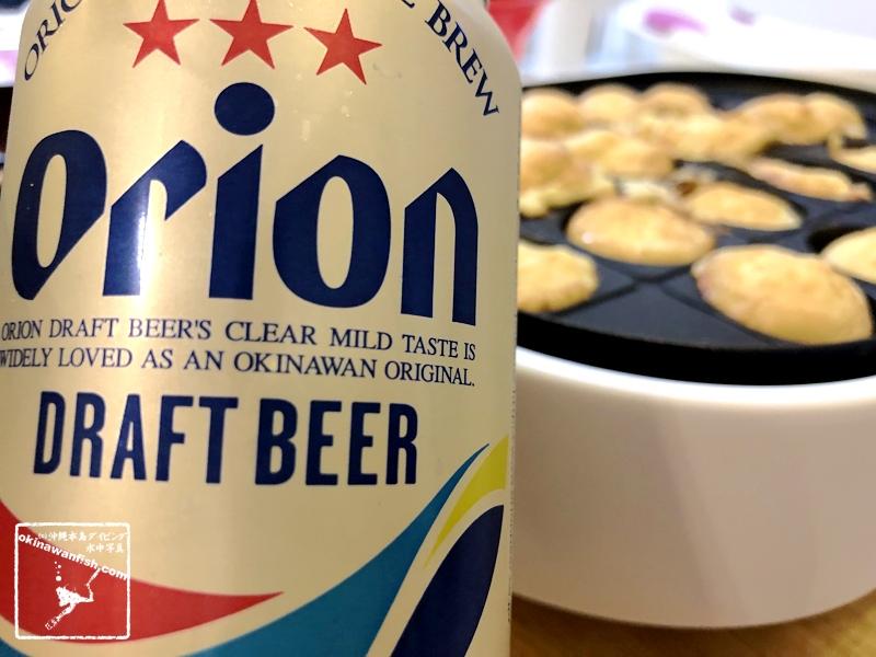 たこ焼きにオリオンビール。沖縄移住。