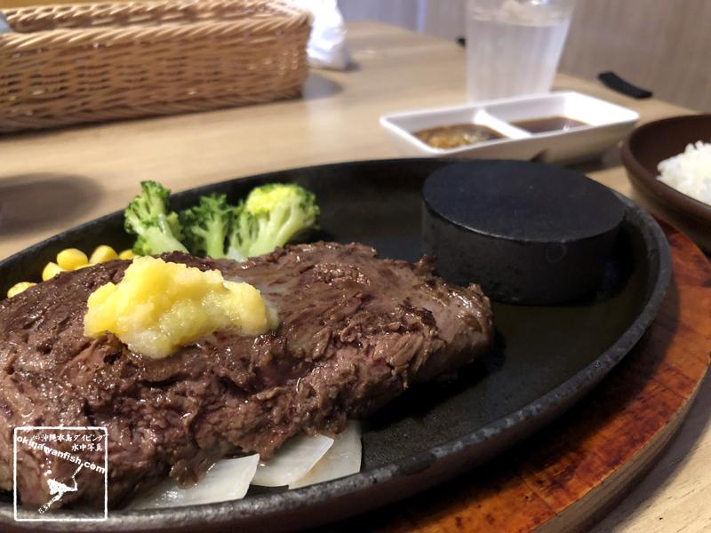 テレワーク飯 沖縄ステーキ ランチ