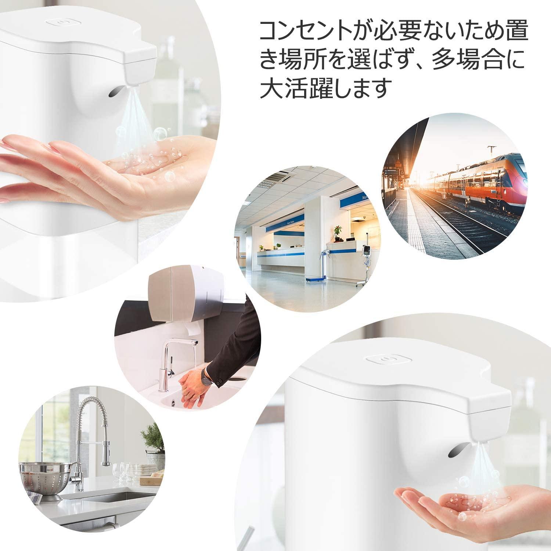 アルコール消毒噴霧器 自動手指消毒器