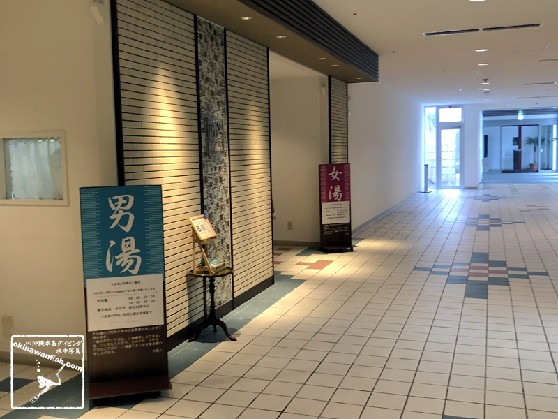 ロイヤルホテル沖縄残波岬 大浴場
