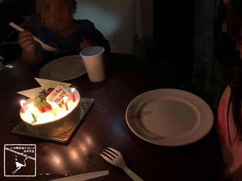 ロイヤルホテル沖縄残波岬 ホテル謹製バースデーケーキ