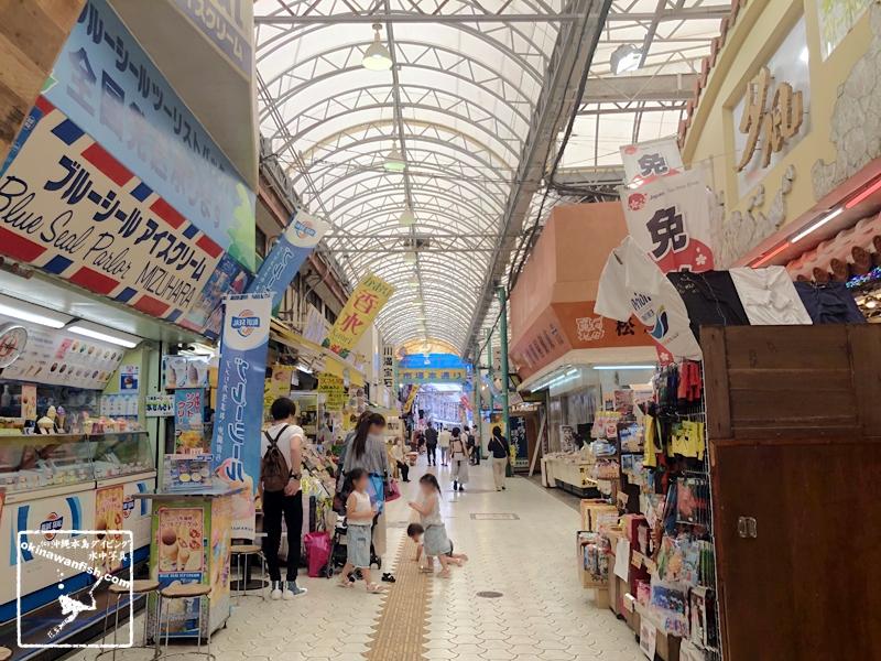 沖縄県那覇市の観光地 市場本通り(2020年7月5日撮影)