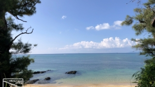 沖縄本島 シュノーケリングにおすすめ穴場ビーチ