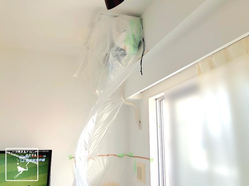 エアコン冷えない原因 クリーニング業者によるエアコン掃除