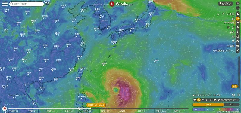 台風第9号メイサークMaysak 8月30日(日)