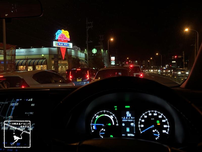 沖縄ドライブ 国道58号線 夜景 ブルーシール アイスクリーム / 沖縄旅行 / GoToトラベルキャンペーン