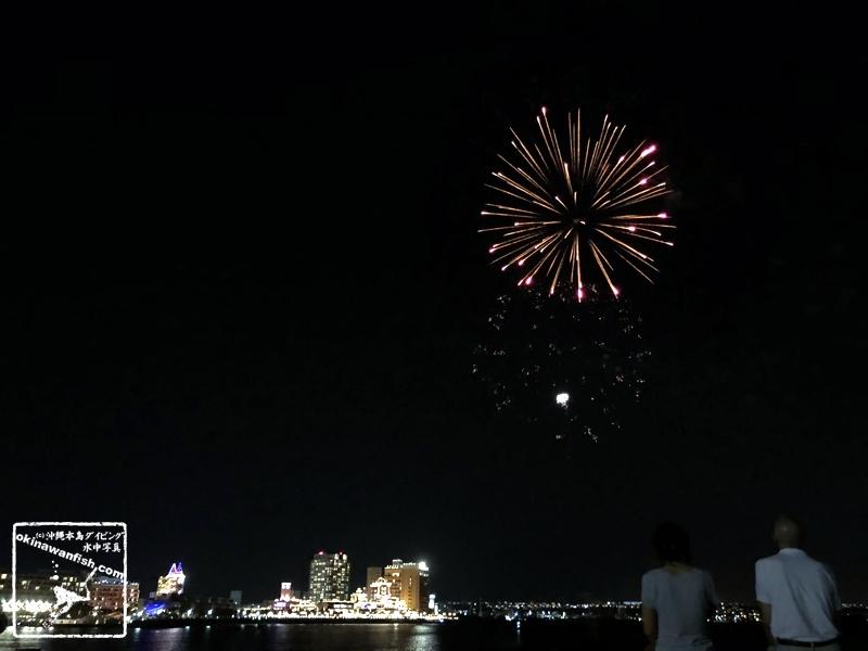 沖縄花火 / 毎週土曜日は花火 / ありがとう