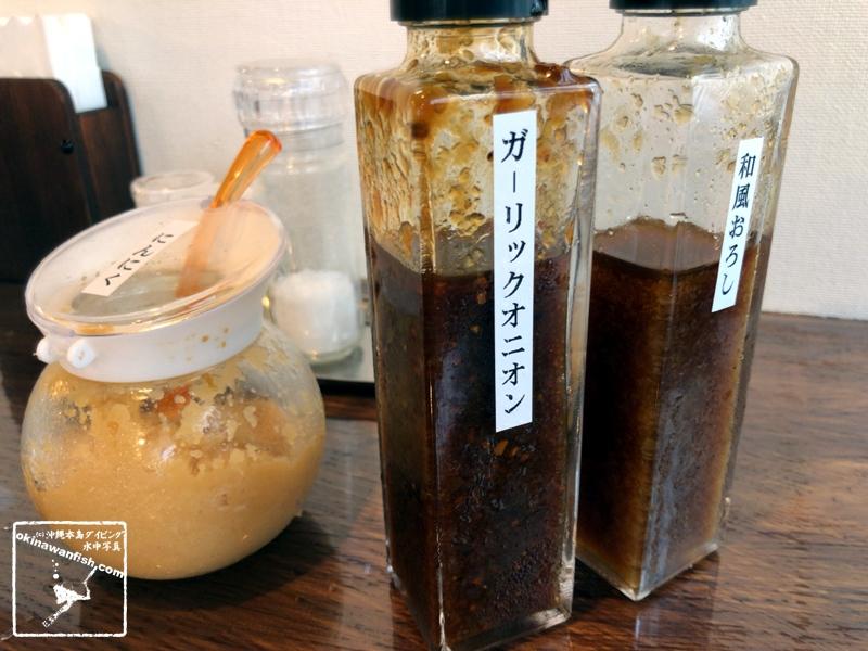 沖縄のステーキ屋 テーブル調味料