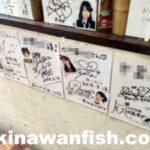 AKB48 HKT48