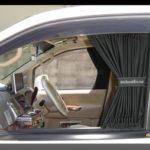 運転席助手席の日よけ・カーテンの取り締まりが始まります