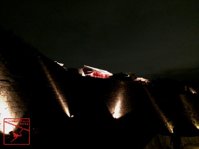 首里城外壁下より撮影