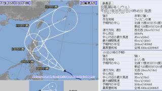 台風第6号 (ノウル)