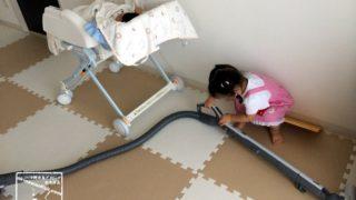 子供2人と掃除機