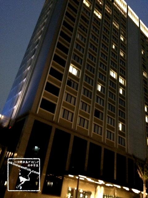 ハイアットリージェンシーホテル沖縄