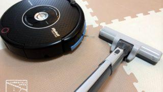 iRobot Roombaと共同作業