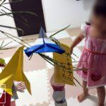 2歳 七夕の願い事