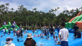 沖縄 東南植物楽園 プール