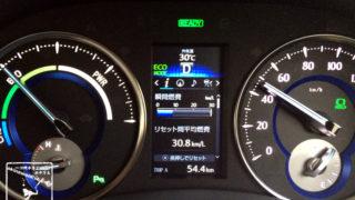 トヨタ 新型アルファード/ヴェルファイアの燃費
