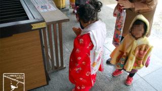3歳女の子 沖縄で七五三詣