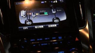 トヨタ E-Four 急発進版