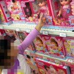 とある おもちゃ売り場