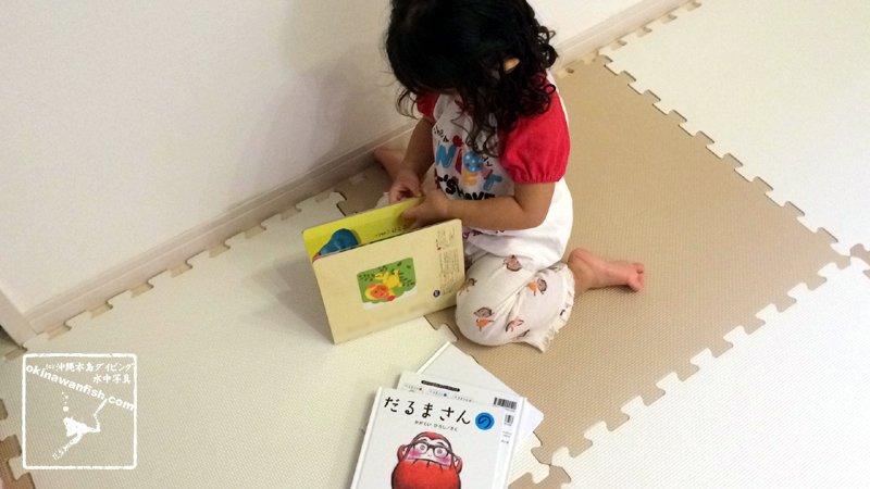 絵本の読み聞かせが、子供の学力を伸ばす