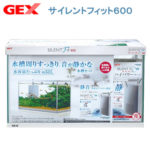 GEX サイレント フィット 600