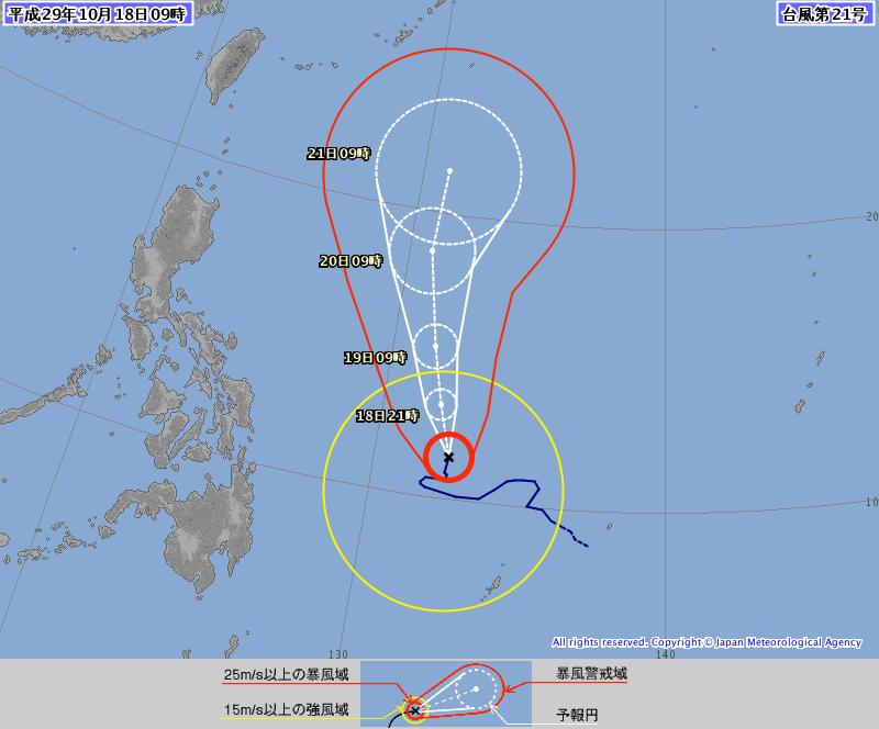 台風第21号 (ラン)