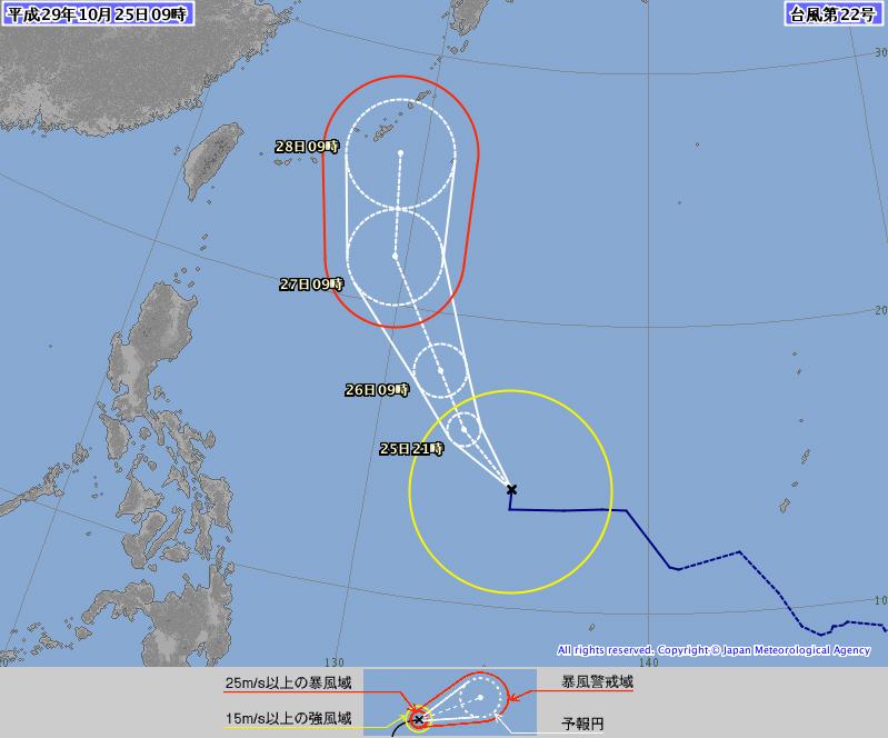 台風第22号 (サオラー)