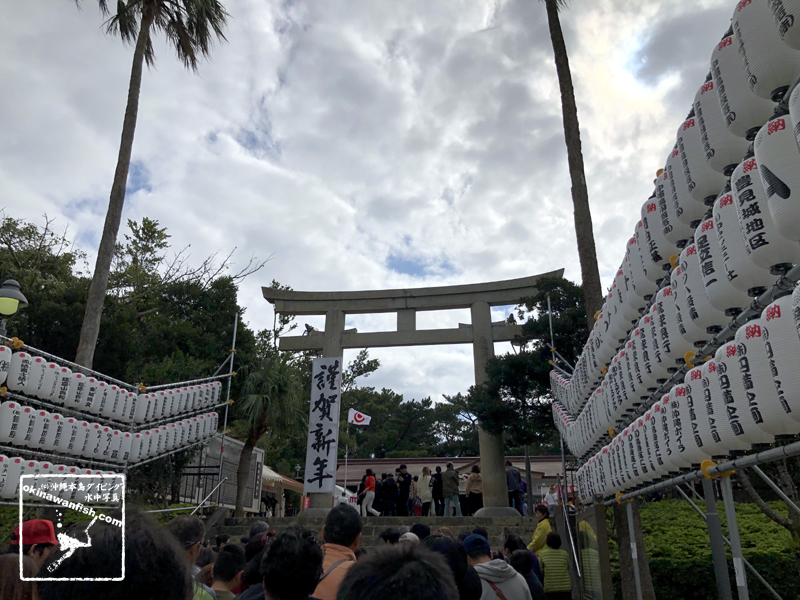 沖縄県那覇市にある護国神社