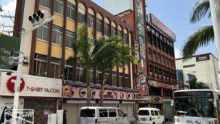 沖縄 国際通り 臨時休業 新型コロナウイルス感染症 緊急事態宣言 自粛ムード コロナ疎開