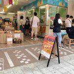 沖縄旅行の風景