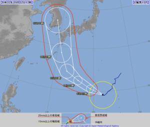 台風第10号ハイシェンHaishen